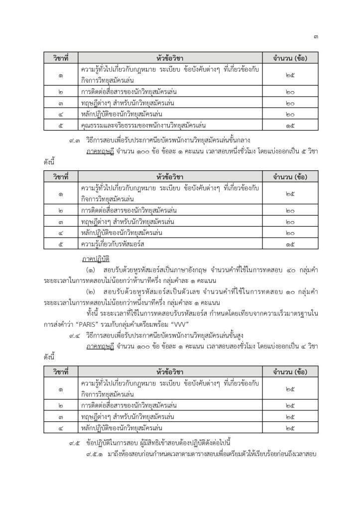 ham-page-021
