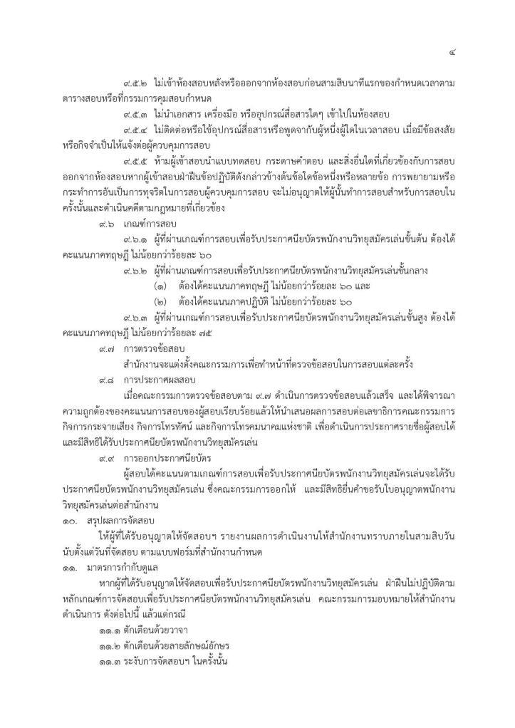 ham-page-022
