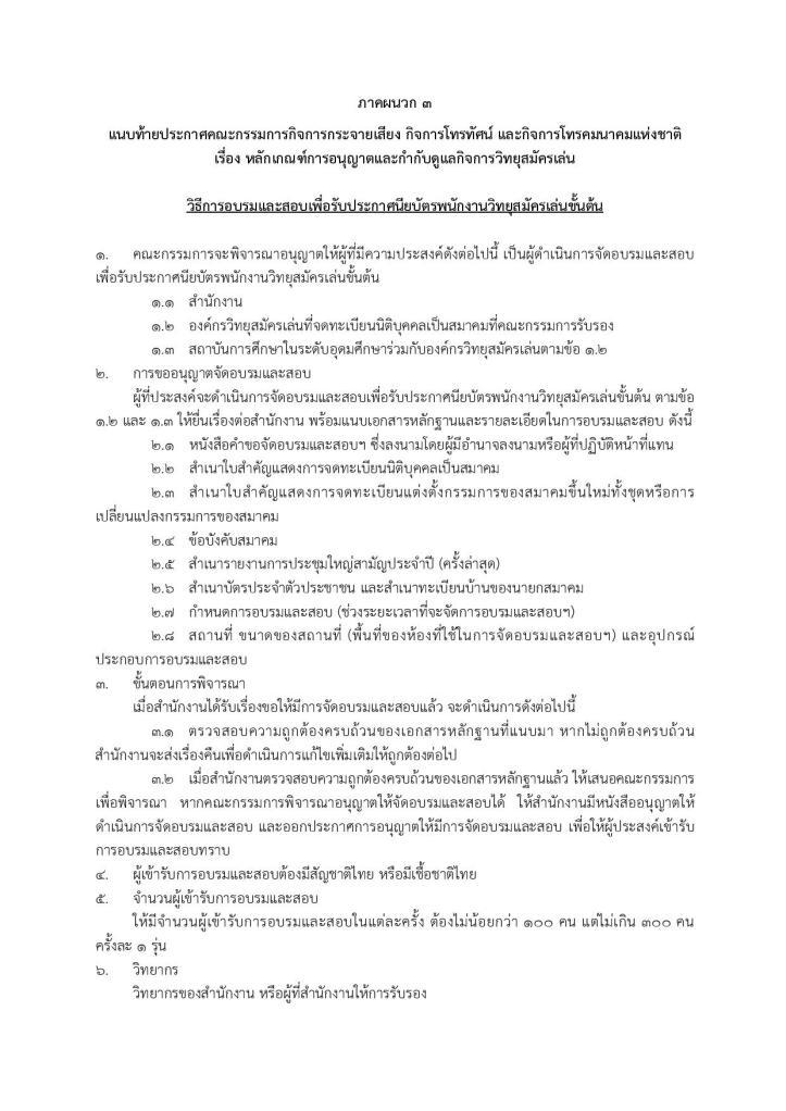 ham-page-024