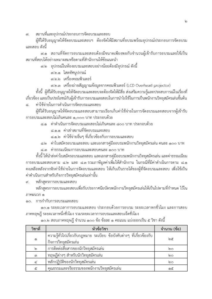 ham-page-025