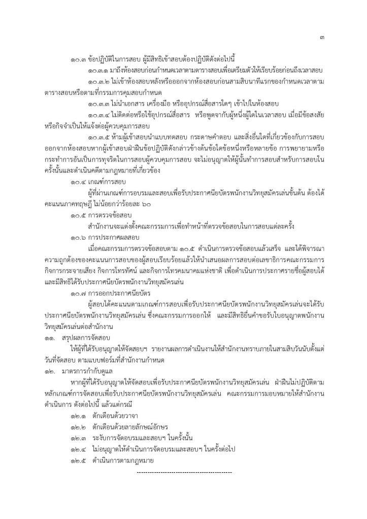 ham-page-026