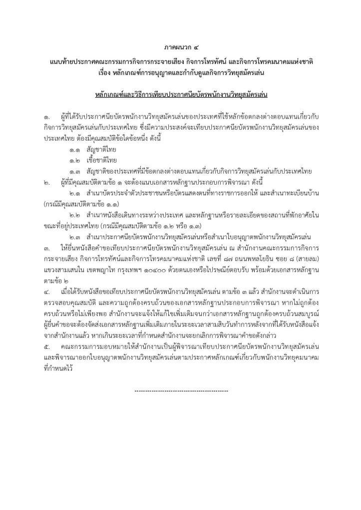 ham-page-027