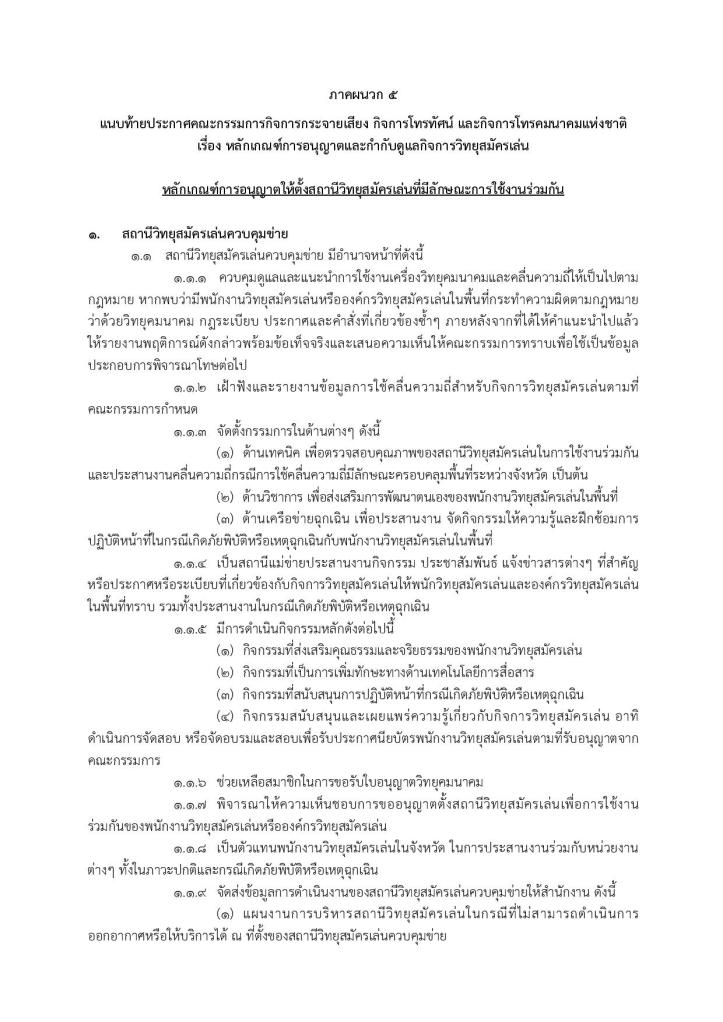 ham-page-028