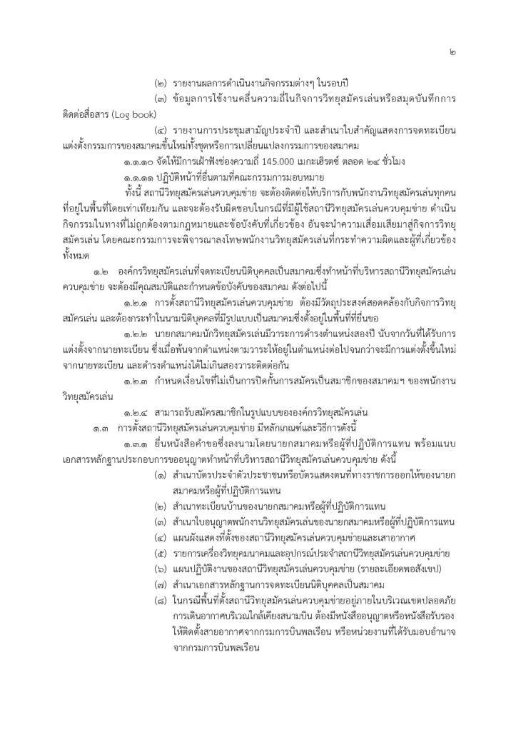 ham-page-029