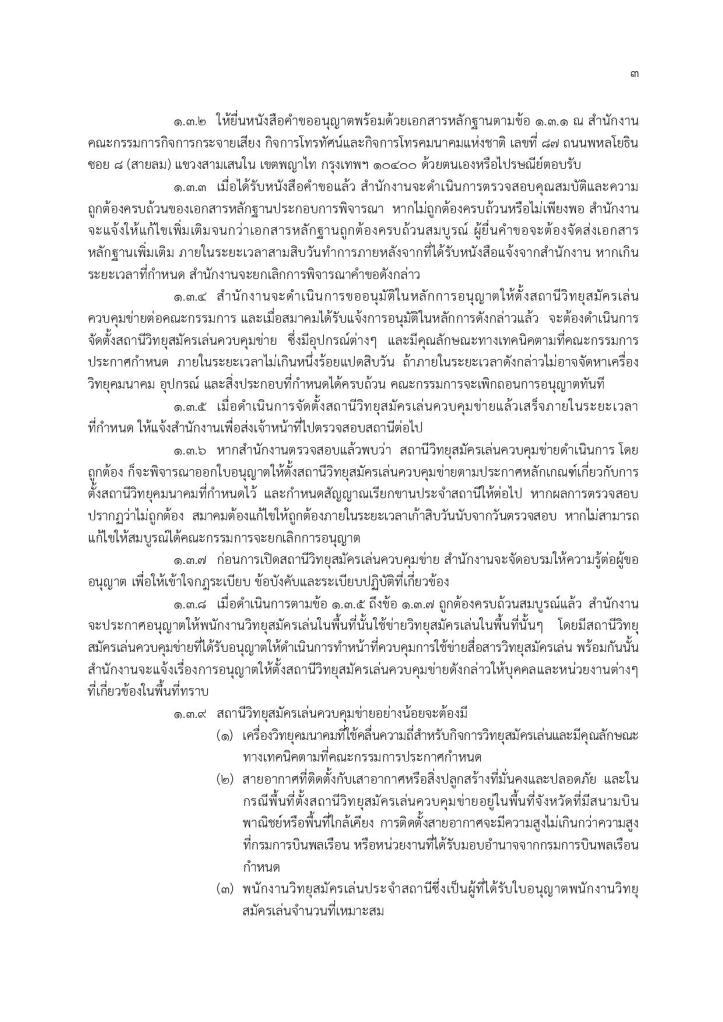 ham-page-030