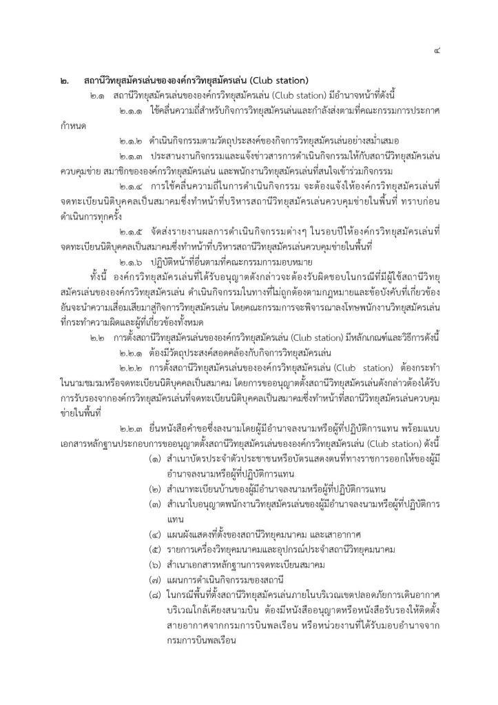 ham-page-031
