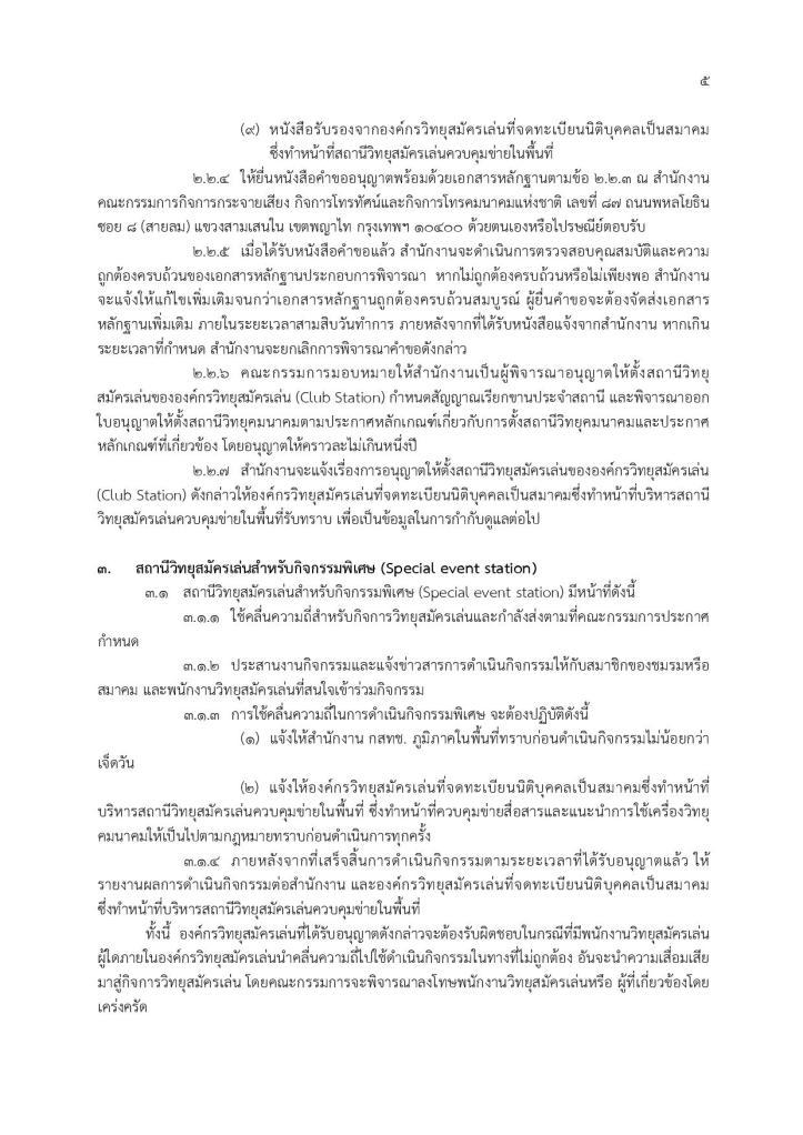 ham-page-032