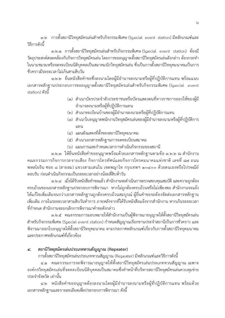 ham-page-033