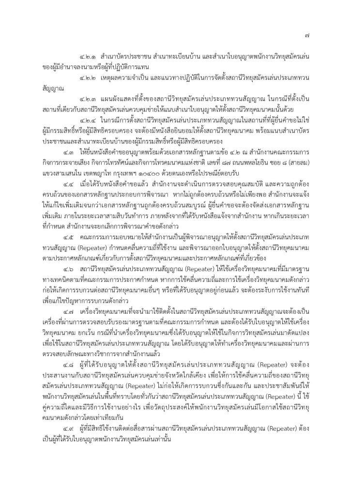 ham-page-034