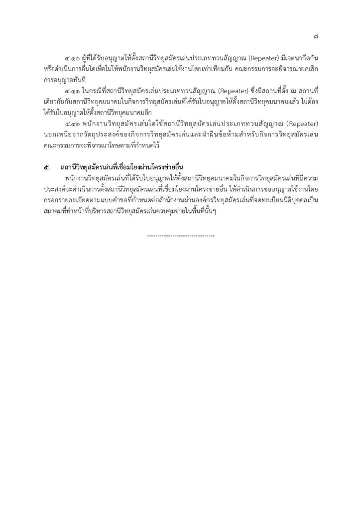 ham-page-035