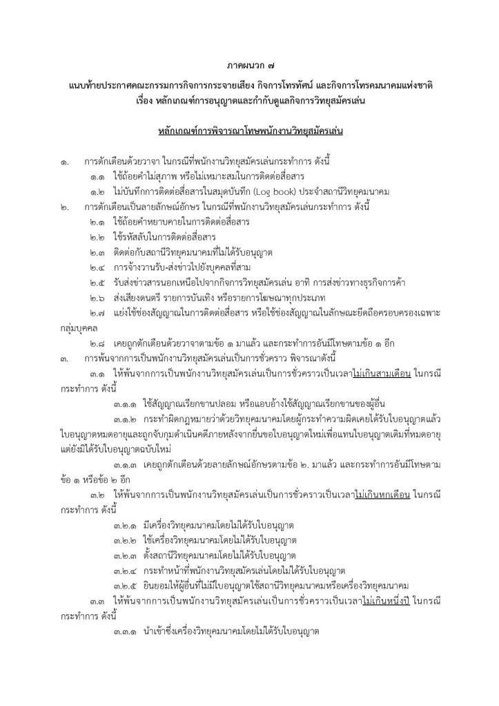 ham-page-045
