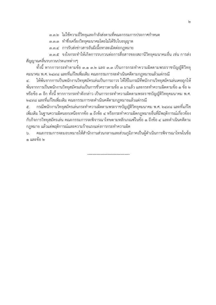 ham-page-046