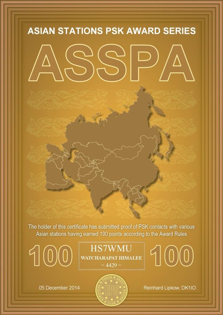HS7WMU-ASSPA-100